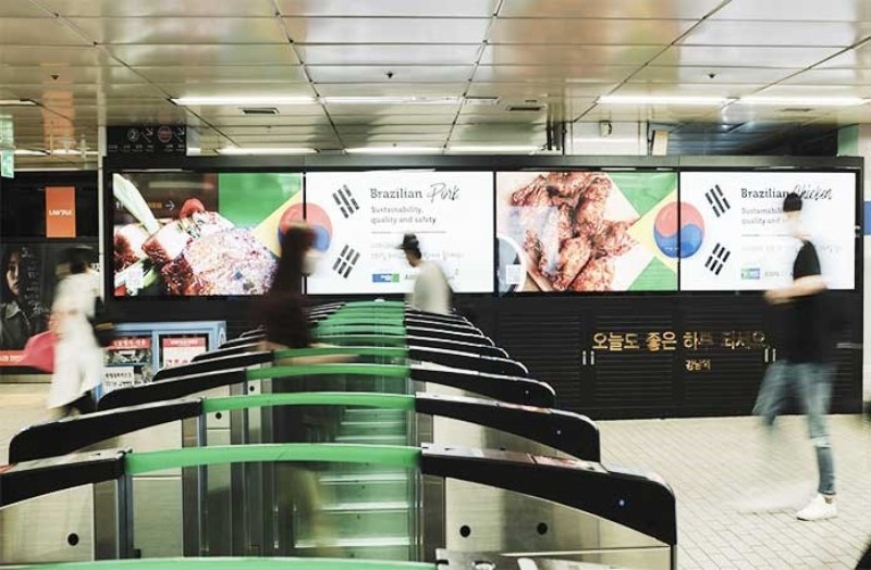 Metrô de Seul